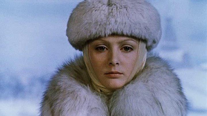 Ледяная внучка (1980), сказка, фэнтези.