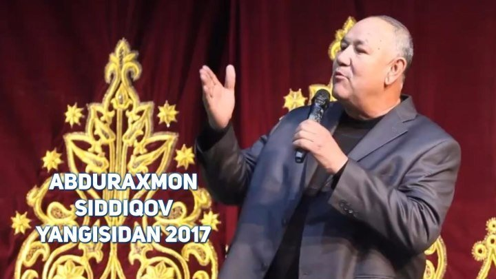 Abduraxmon Siddiqov - Yangisidan 2017   Абдурахмон Сидиков - Янгисидан 2017