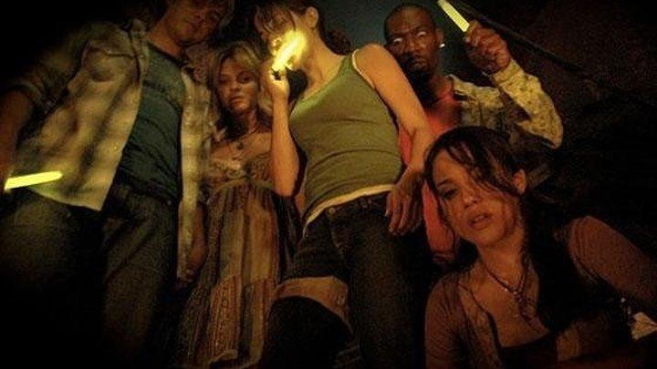 Из-под земли (2007)