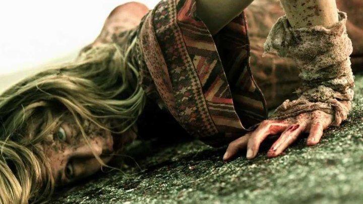 Одичавшие 2013 ужасы, боевик, триллер, драма