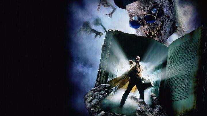Байки из склепа: Демон ночи (Tales from the Crypt: Demon Knight 1995)
