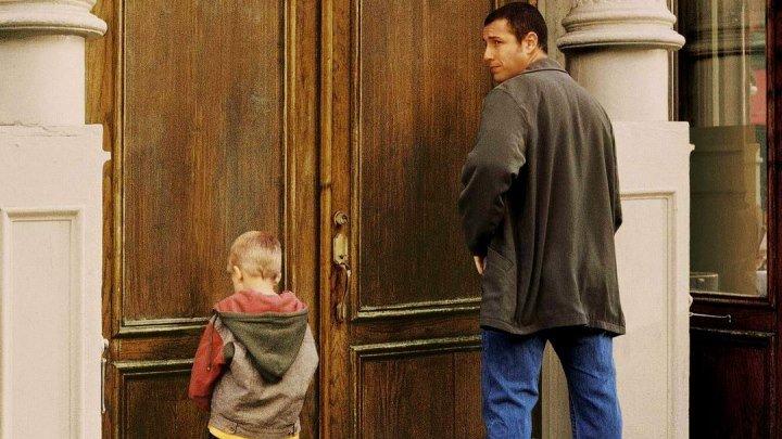 Взрослый ребёнок 1999 в рол. Адам Сэндлер, Стив Бушеми, Роб Шнайдер