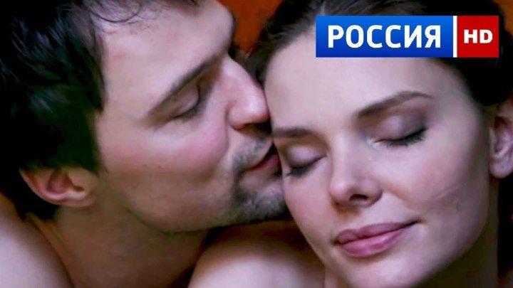 """РУССКИЙ ФИЛЬМ """"СТАТУС-СВОБОДЕН"""""""