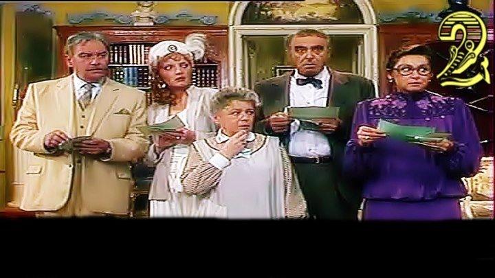Будьте здоровы. (телеспектакль , 1985) 2 серия.