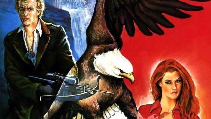 Редкая порода (драматический боевик с Рутгером Хауэром, Пауэрсом Бутом и Кэтлин Тернер)   США, 1984