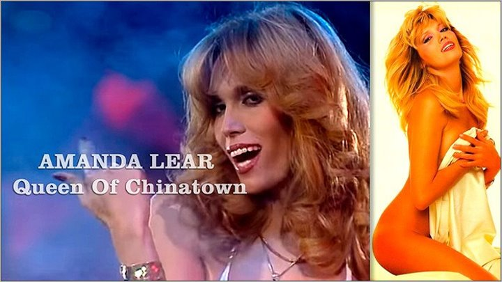 AMANDA LEAR «QUEEN OF CHINATOWN» (1977) HD video