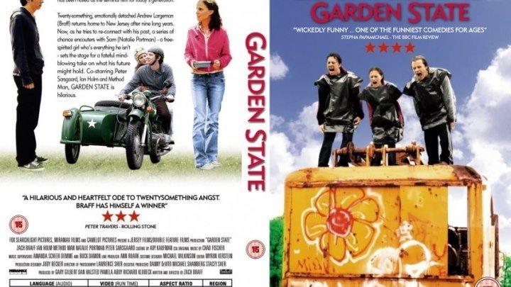 Страна садов (2004) Мелодрама, Драма,
