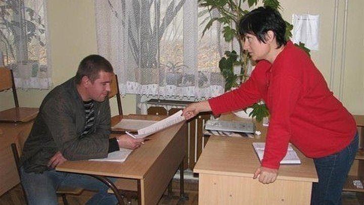 Учителя чуть не изнасиловали отца школьника