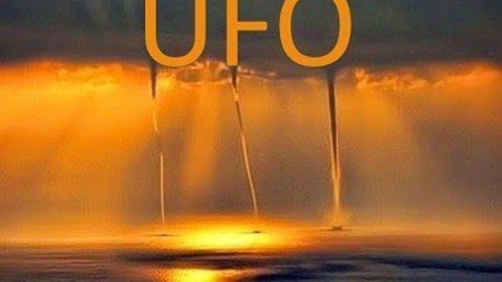 :: UFO во время торнадо ::
