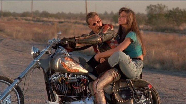Харлей Дэвидсон и Ковбой Марльборо (боевик) 1991