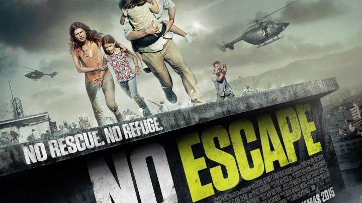 Выхода нет (2015) HD