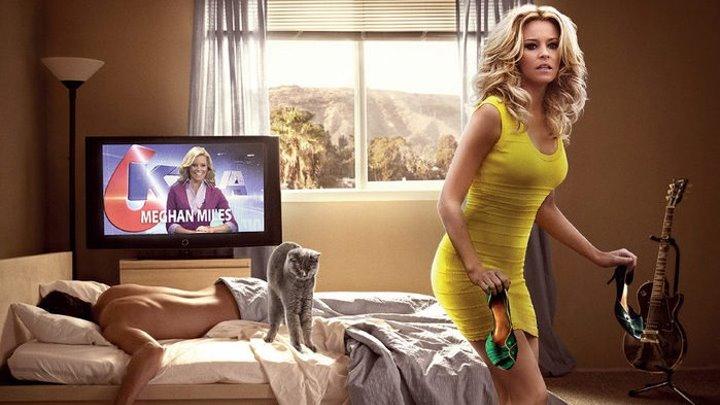 Блондинка в эфире.HD (комедия, приключения)