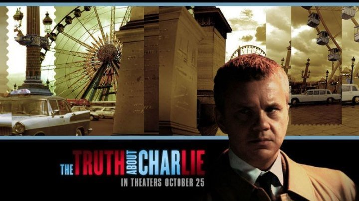 Правда о Чарли / The Truth About Charlie (2002) HD