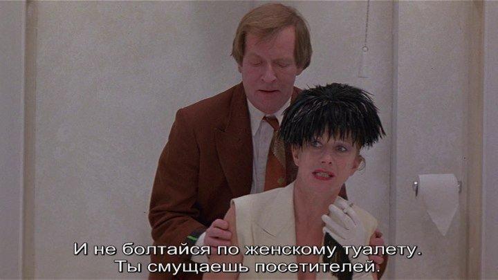 Повар, вор, его жена и её любовник (1989 HD) 18+ Драма, Мелодрама, Криминал 👍