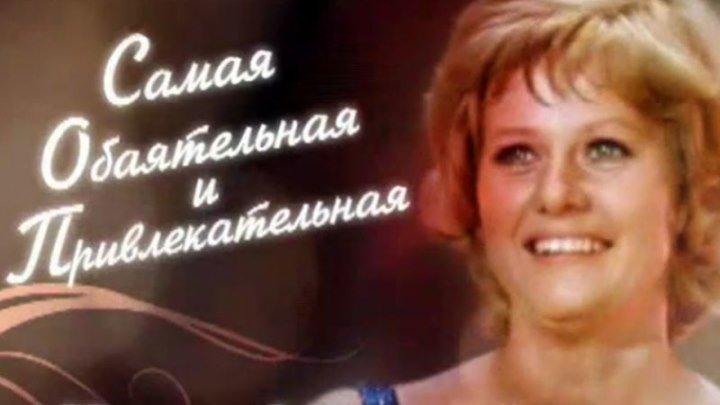 Ирина Муравьёва поздравляем вас С днём рождения !!!!!