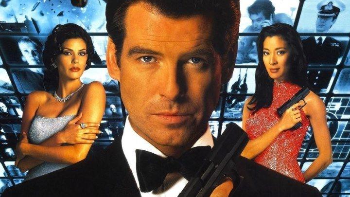 007: Завтра не умрет никогда (приключенческий боевик с Пирсом Броснаном)   США-Великобритания, 1997