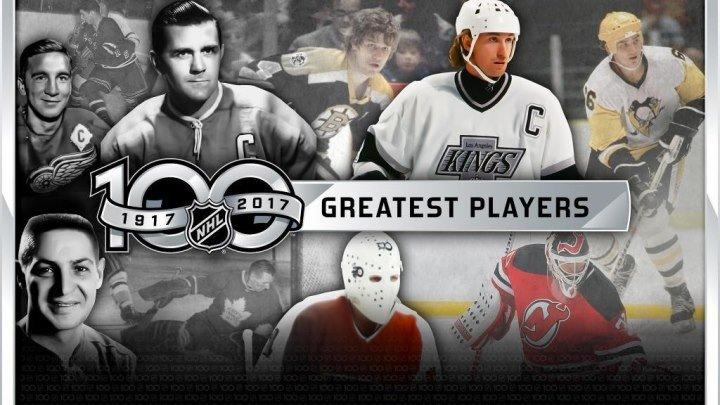 Полный видео список 100 лучших игроков НХЛ
