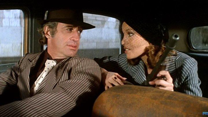 Чудовище - Боевик, комедия 1977 Жан-Поль Бельмондо.