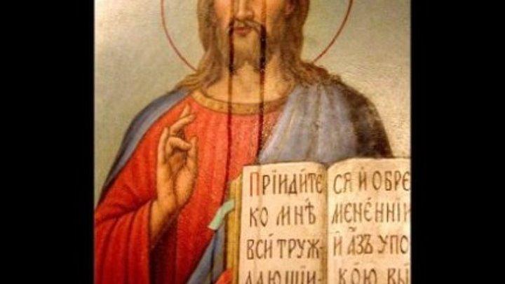 ВНИМАНИЕ! Задумайся Человек - творение Бога