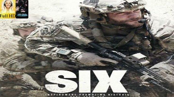 Шесть / Шестой отряд(ссылки в комментарии): боевик, драма, военный, история