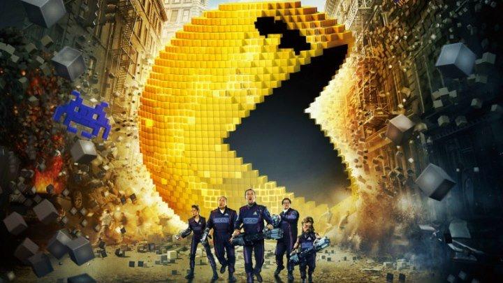 2015 Пиксели русский трейлер