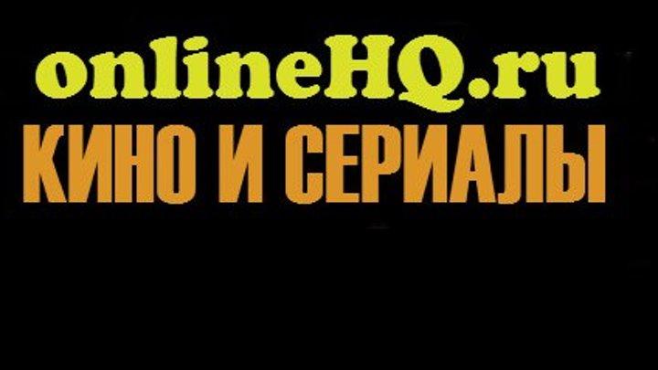 Парфюмерша / 2 Сезон, 4 Серия из 4 (2017) onlineHQ.ru