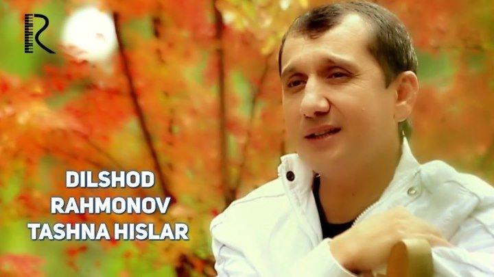 Dilshod Rahmonov - Tashna hislar | Дилшод Рахмонов - Ташна хислар