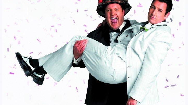 Чак и Ларри Пожарная свадьба 2007