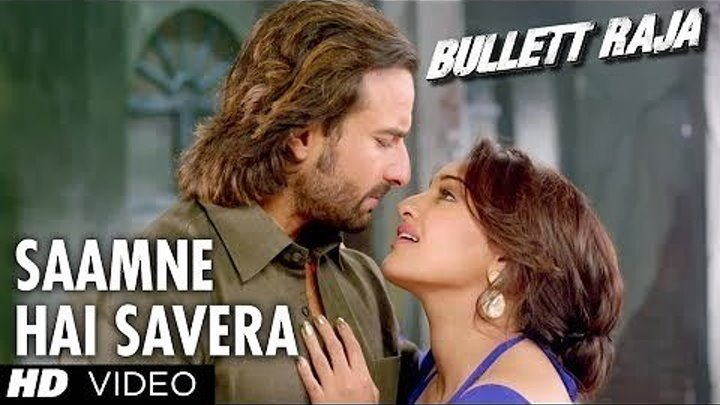 Пуля-Раджа / Раджа и его «Пуля» / Bullett Raja (2013)