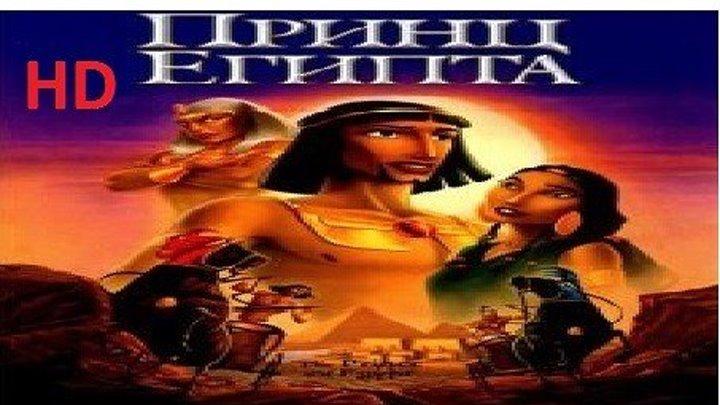 Принц Египта1998 HD1080i