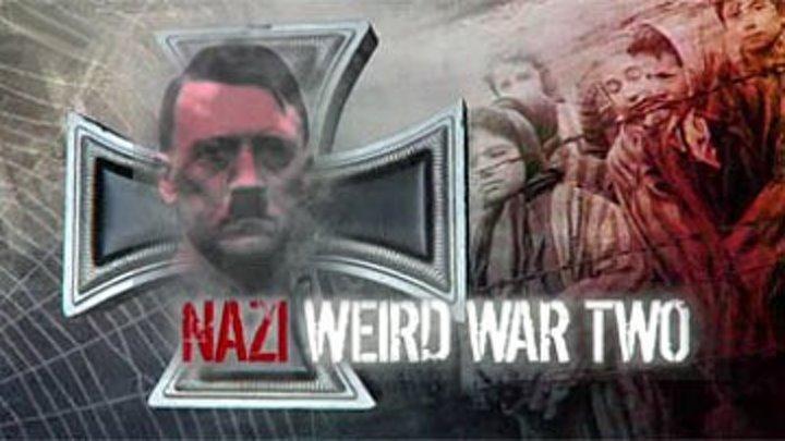 Нацистские тайны Второй мировой (2016) 4 серия