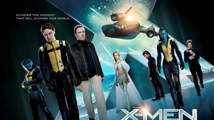 Люди Икс: Первый класс (2011).фантастика, боевик, приключения,