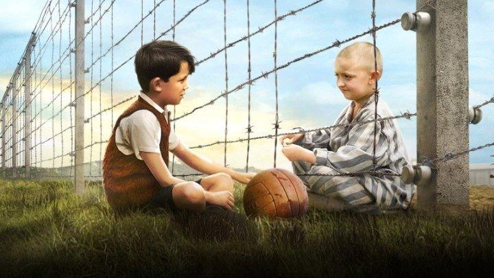 Мальчик в полосатой пижаме (2008) HD (Мелодрама, Драма)