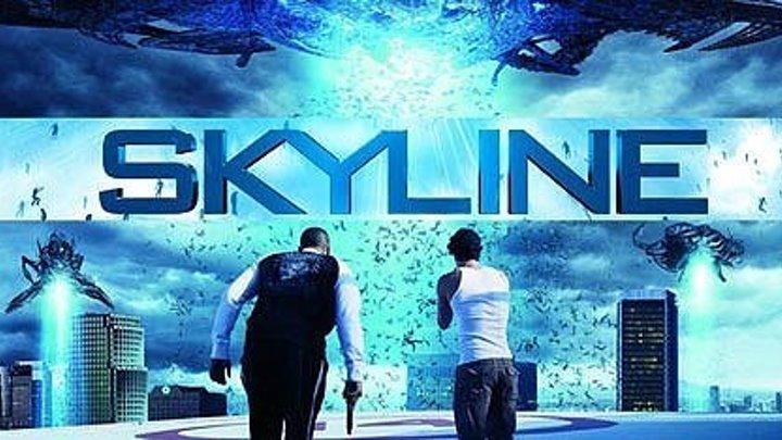 Skyline (2010) HD