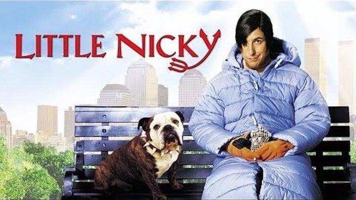 Никки, дьявол-младший 2000