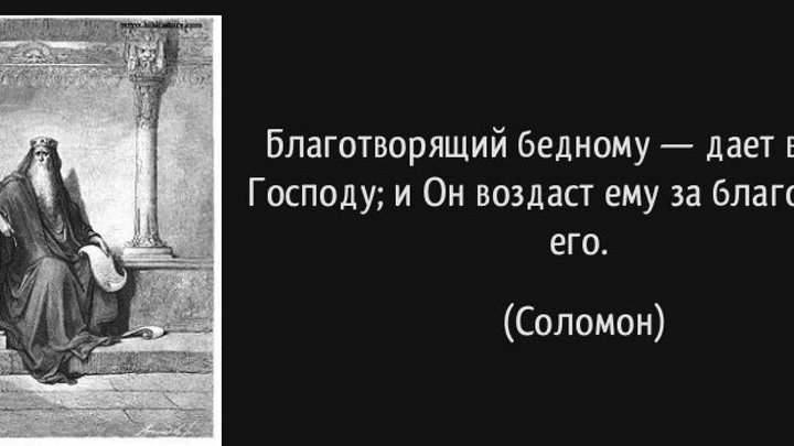 """Фильм """"Право на чудо"""""""