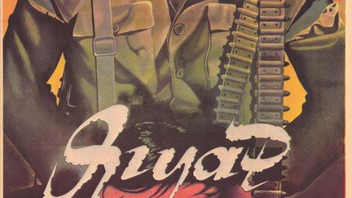 Ягуар-1986