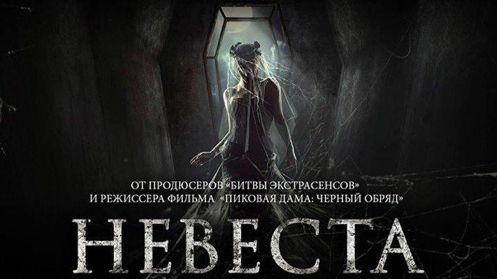 HEBECTA 2OI7 HD