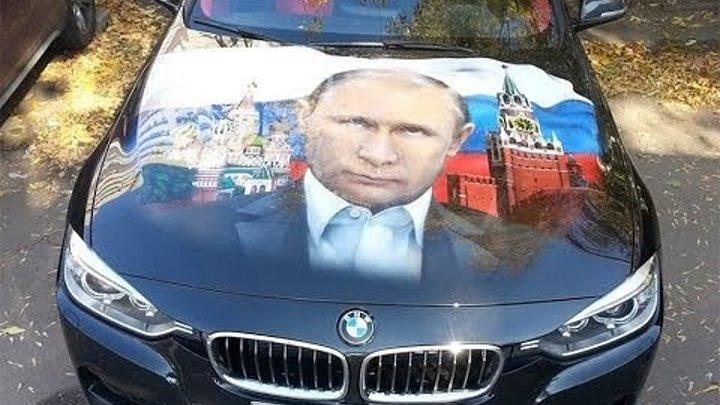 Как ДПС реагируют на автомобиль с портретом Путина?!