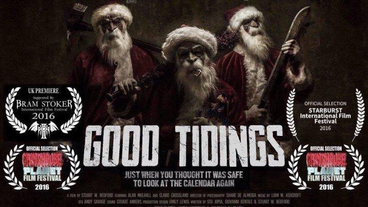 Хорошие вести (2016) ужасы триллер