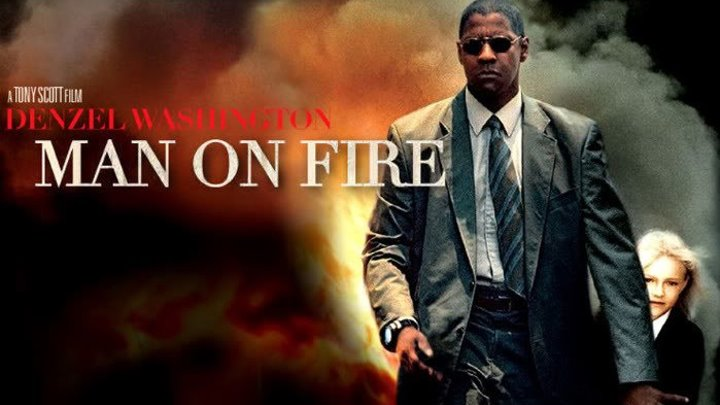 Гнев (Man on Fire 2004)