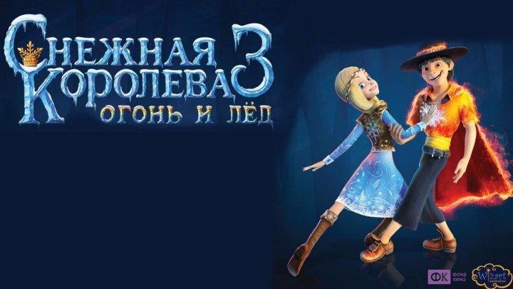 S.Koroleva.3.2O17.O.WEB-DL.1O8Op