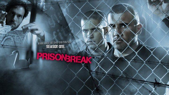 Побег из тюрьмы (1 сезон 8 серя)