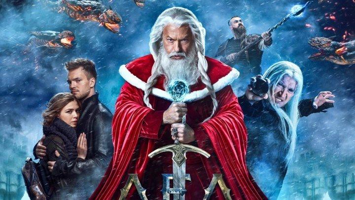 Дед Мороз. Битва Магов. 2016. HD. Фэнтези. Приключения. Семейный...