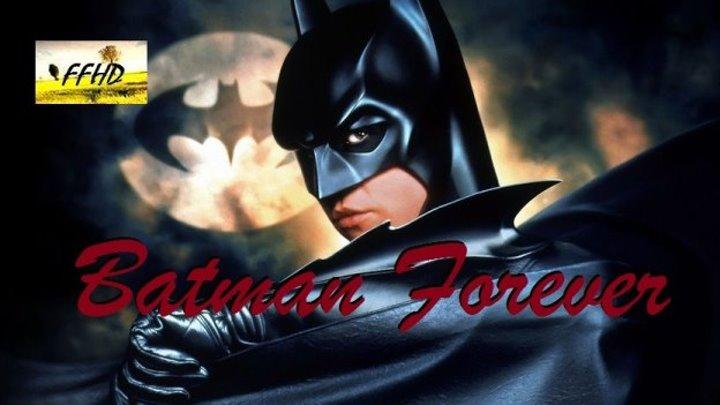 Бэтмен Навсегда Batman Forever (1995)