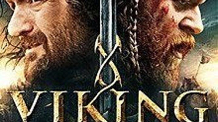 Наследие викингов (2016). Боевик, Приключения