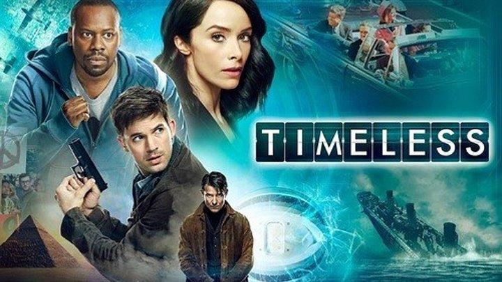 Вне времени (2016) 12 серия