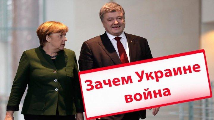 Военное положение на Украине: один шаг до диктатуры