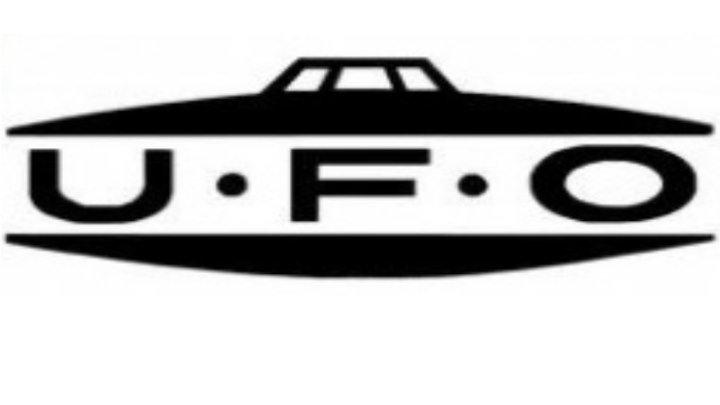 :: Догоняй !!! :: UFO, Германия 2017 ::