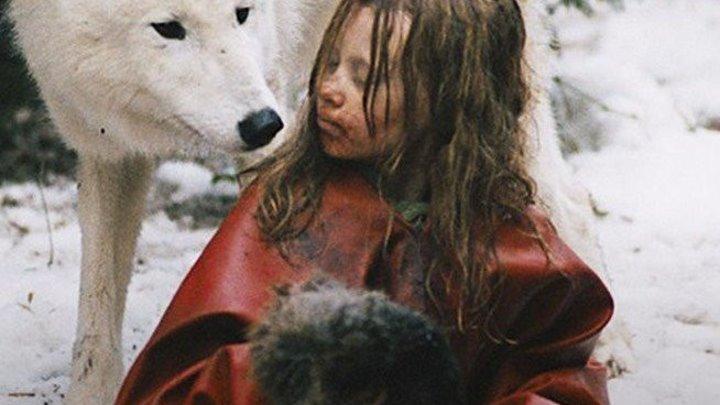 Выживая с волками (2007) драма